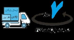 فروشگاه اینترنتی سیسمونی کارن ماما