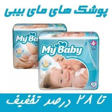 tablig mybaby 411 360x360 - کلبه برند تولو | Tolo First Friends House